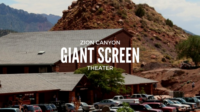Zion Theater